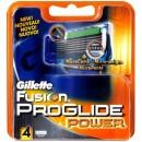 Gillette Fusion Proglide Power Zamjenske britvice 2 kom.